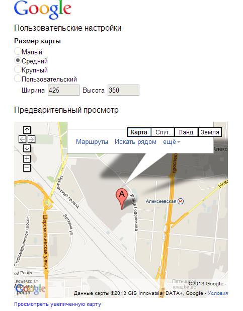 Настройка карты Google