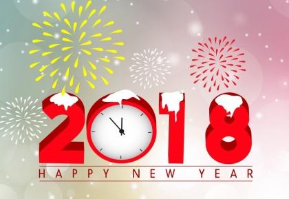 Поздравляем с наступающими новогодними праздниками!