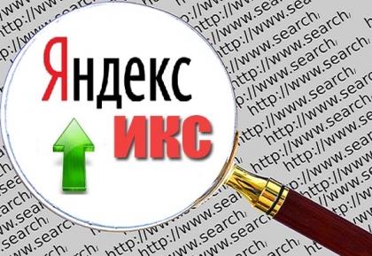 Новый показатель качества сайта от Яндекс