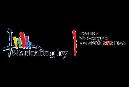 Итоги рейтинга веб-студий Беларуси 2012