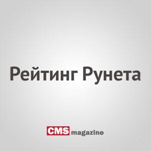Мы в пятерке лучших по статистике Рейтинга Рунета