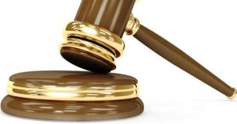 Закон Республики Беларусь 28 декабря 2009 г. N 113-З