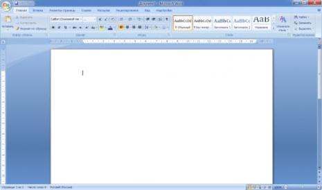 Работа с KasperCMS: как правильно вставлять текст из текстового редактора MS Word