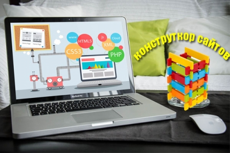 Конструкторы сайтов, рейтинг на 2019 год