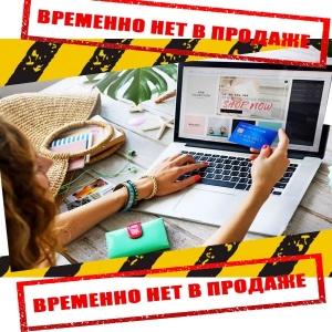 Что делать с товаром «НЕТ В НАЛИЧИИ» в интернет магазине?