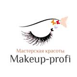 Мастерская красоты «Makeup-profi»