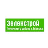 УП «Зеленстрой Ленинского района г. Минска»