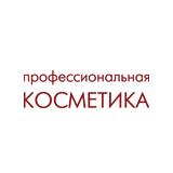 """ООО """"Профессиональная косметика"""""""