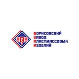 ОАО Борисовский завод пластмассовых изделий