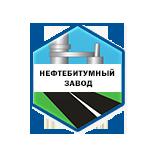 Нефтебитумный завод