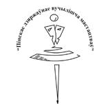Пинское государственное училище искусств
