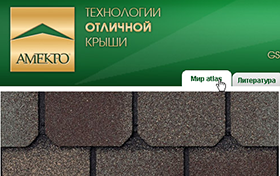 Создание сайта для ООО Амекро