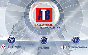 Разработка корпоративного сайта ИП АТВ-ЛИТ