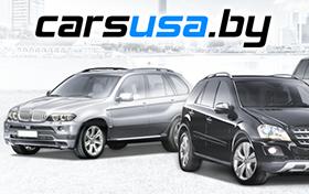 Создание сайта по пригону автомобилей из США
