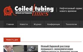 Редизайн сайта журнала Coiled Tubing Times
