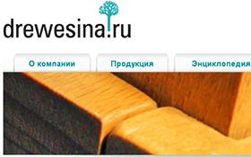 Создание сайта Древесина.ру