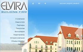 Разработка сайта Научно-производственной организации Эльвира