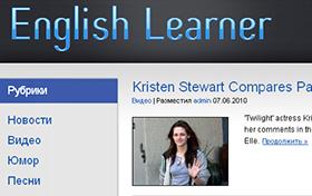 Разработка онлайн-помощника в изучении английского языка