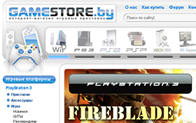Создание интернет-магазина развлечений Gamestore