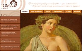 Редизайн сайта для реставрационной мастерской IGMA