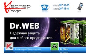 Разработка сайта по продаже лицензионного программного обеспечения