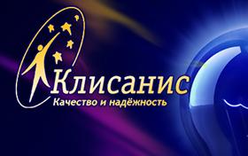 Создание корпоративного сайта ООО Клисанис