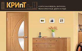 Создание интернет-магазина мебели КРИпТ