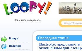 Информационно-развлекательный портал Loopy.By