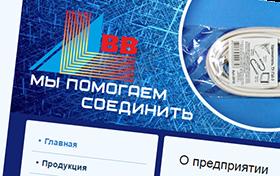 "Стандарт ООО ""ЛВВ"""