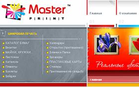 Разработка сайта полиграфической компании Masterprint.by