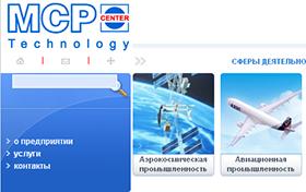 Разработка корпоративного сайта МСП Технолоджи Центр