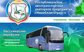 Разработка официального сайта РАУП Миноблавтотранс