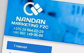 Стандарт Nandan Marketing FZC
