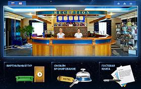 Редизайн сайта гостиницы Планета