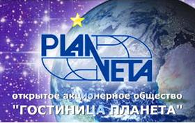 Создание сайта Гостиничного комплекса Планета