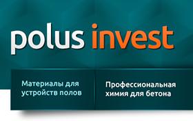 Дизайн сайта компании «Полюс инвест»