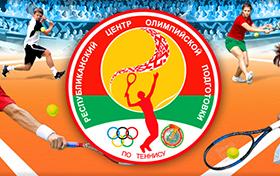 Редизайн сайта Республиканского центра олимпийский подготовки по теннису РБ