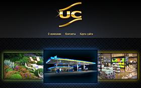 Разработка корпоративного сайта сети АЗК ООО Юнайтед Компани