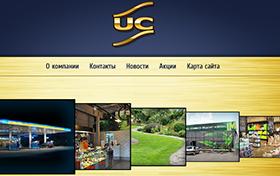 Редизайн корпоративного сайта United Company