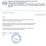 В.В.Потемин